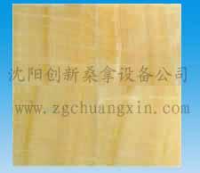 铁岭米黄玉片