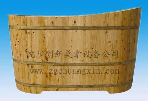 辽阳沐浴桶
