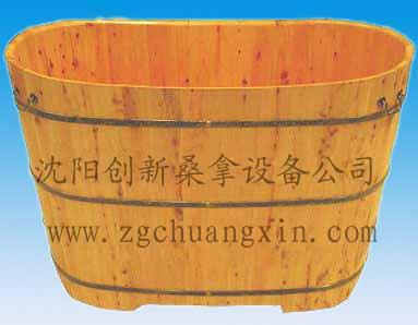 本溪沐浴桶