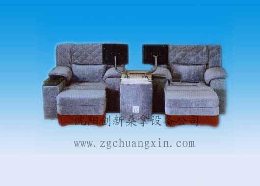 本溪休闲沙发