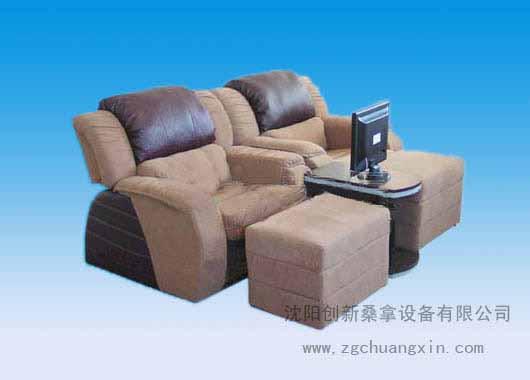 沈阳休闲沙发