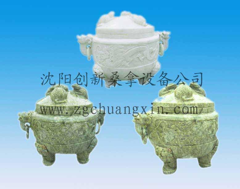 北京玉香炉