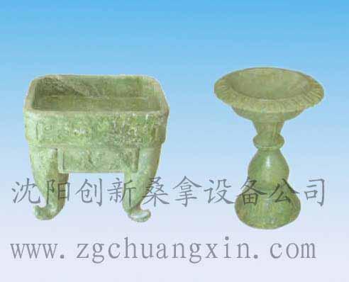 上海玉盐槽