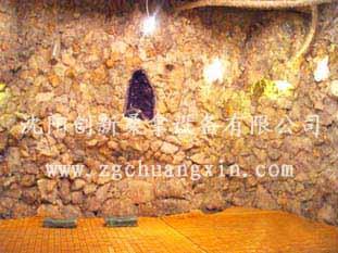 本溪水晶房