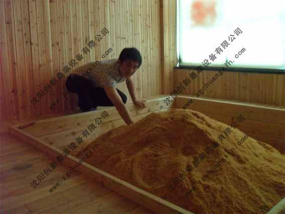 北京酵素浴